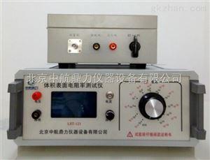 液体 绝缘材料体积表面电阻率测试仪