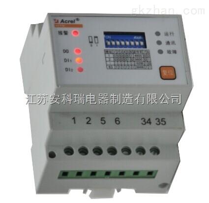 单相交流电压传感器