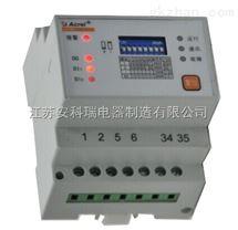 AFPM1-2AV单相交流电压传感器