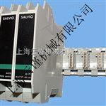 HY96萨尔维奥意大利salvio继电器上海代表处