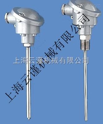 上海云谨出售salvio busquets压力传感器