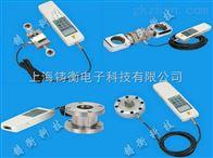 数显拉力测试仪厂家数显拉力测试仪规格型号