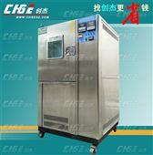 高低温试验箱80升-20度低价格转让全不锈钢