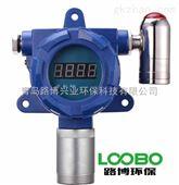 青岛路博供应LB-BD固定式VOC气体探测器