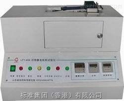 织物静电吸附试验仪|织物静电吸附仪
