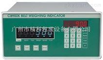 CB900K称重仪表,志美CB900K皮带秤控制器