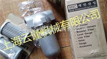 韩国SHC电机马达微型减速机上海云谨出售