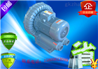 2RB730-H37高压漩涡风机,环形高压风机单相4.6KW粉尘颗粒输送,送料风机