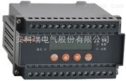 安科瑞工业用绝缘监测装置AIM-T100AI绝缘电阻监测