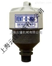 美国Vent-O-Mat压力释放阀中国代理