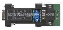 波仕卡无源光隔232转485转换器无源485转232转换器