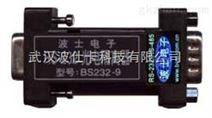 波仕卡RS232光电隔离器串口隔离器三线隔离