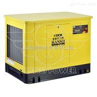 HS30REG南京30千瓦水冷汽油发电机
