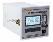 JY-410-氧化锆在线微量氧分析仪