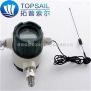 厂家高精度压力传感器实时压力数据远程传输