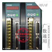 DS100K-2A-天津鼎时交流伺服驱动器广数通用+电机