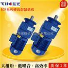 KC硬齿面减速机报价-紫光KC硬齿面减速机