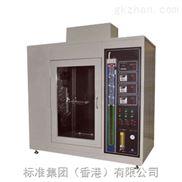 水平垂直燃烧试验机-水平垂直燃烧仪