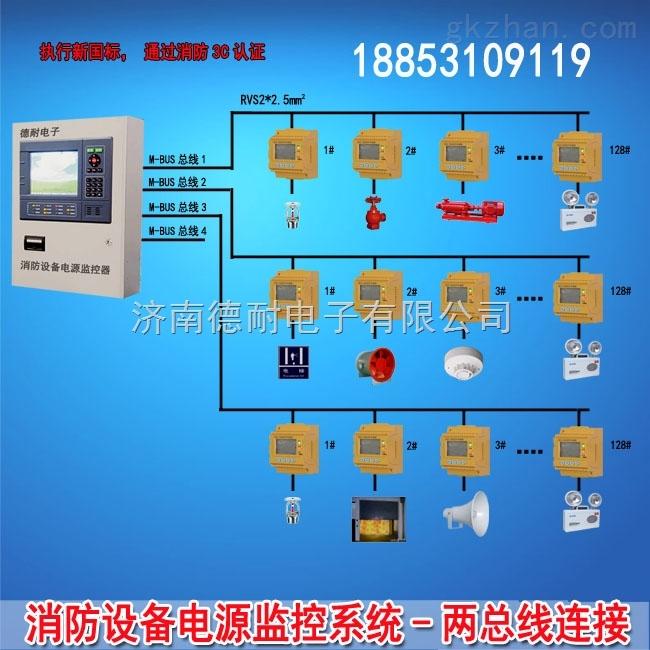 消防设备电源状态监控器,消防设备电源传感器工作原理