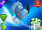 2RB820-H37环形高压风机,高压漩涡气泵单相11KW颗粒输送饲料输送