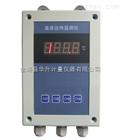 溫度遠傳監測儀