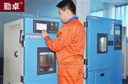 北京高低温试验箱专业电线电缆测试