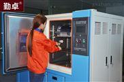 高低温湿热试验室专业电线电缆测试电池高低温防爆试验箱