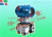 3351数字化电容压力变送器