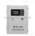CY350-楚一测控乳化液浓度在线检测-在线折光浓度仪