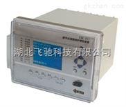北京四方CSC-237A电动机综合保护测控装置