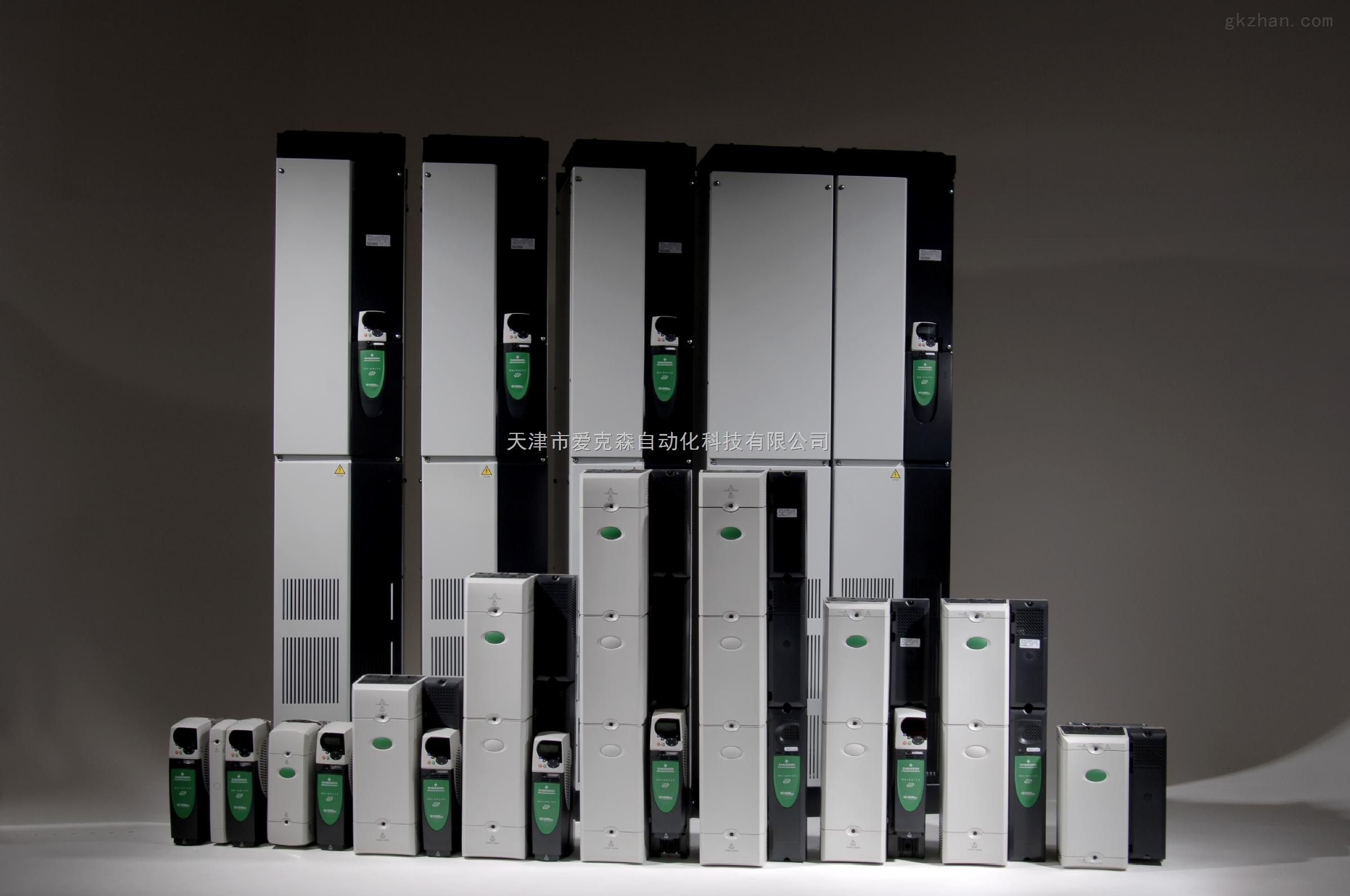 ev3000-4t2000g-艾默生变频器-天津市爱克森自动化