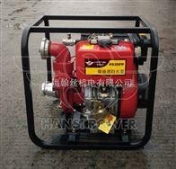 HS25FPHS25FP 柴油机消防水泵