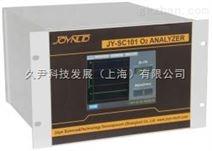 供应顺磁氧分析仪 在线式顺磁氧分析仪