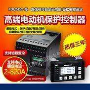 PMAC813智能电机保护器