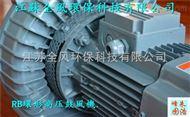 RB-033耐高温风机*高温气体输送鼓风机