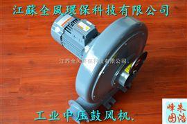 CX-100H隔热鼓风机¥1.5kw耐高温中压鼓风机
