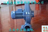 CX-1/4小功率0.37kw中压鼓风机