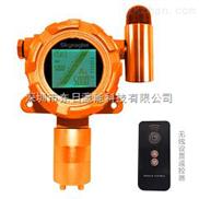 深圳乙醇C2H6O气体报警器
