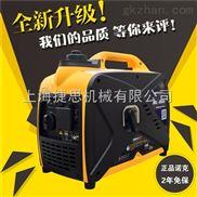 【便携式发电机】1KW数码发电机价格