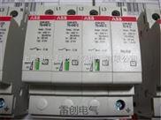 供应ABB防雷器 OVRBT2 70KA/3N浪涌保护器