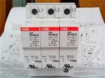 供应ABB浪涌保护器