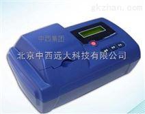 (WLY)中西余氯测定仪