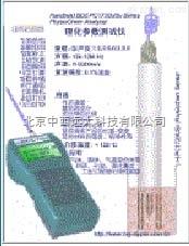 (WLY)中西手持式智能粉尘测试仪/光散射法粉尘测试仪