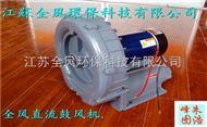 RB-750江苏直流高压旋涡气泵生产厂家