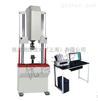 上海材料疲劳试验机