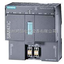西门子PtP RS232高性能通讯模块