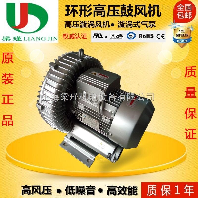 4KW集尘鼓风机|2QB 810-SAH07高压风机