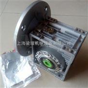 RV050-RV紫光精密减速机性能
