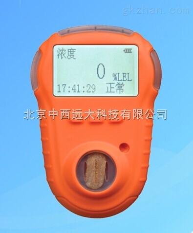 (WLY)中西便携式智能气体检测报警仪(磷化氢0-20ppm)
