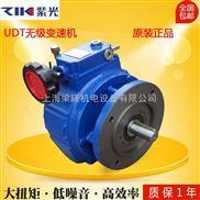 UDL005紫光精-UDL005紫光精密无级变速机价格